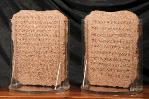 Phoenician Alphabet -Stone_tablets